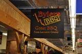 Byler's BBQ